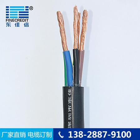 软电线 RVV 软电缆 铜芯聚氯乙烯绝缘连接软电线 东佳信电线电缆厂家 线缆?