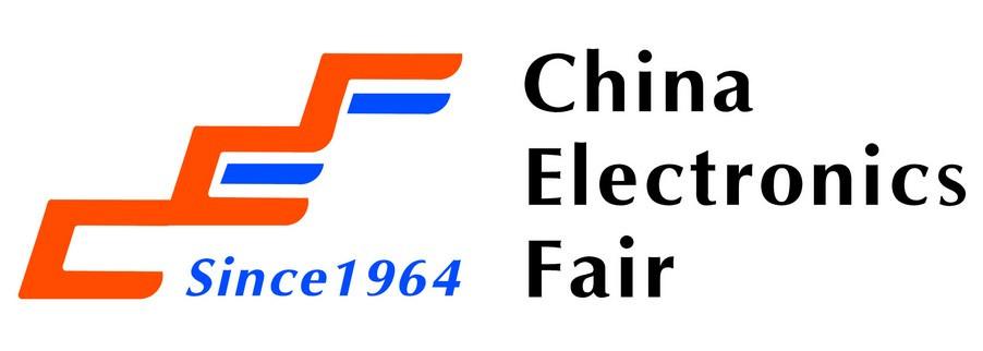 2018年上海電線電纜展覽會
