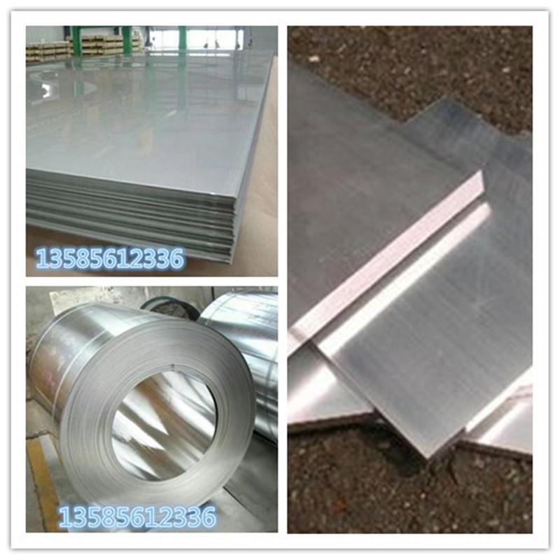 供應現貨6061鋁合金7075中厚鋁板切割