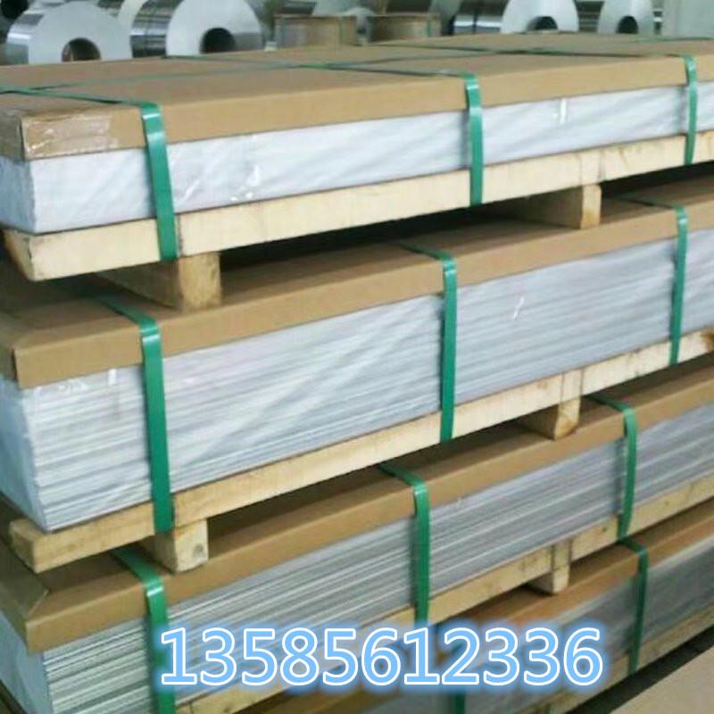 現貨直銷5052鋁合金6061中厚鋁板切割
