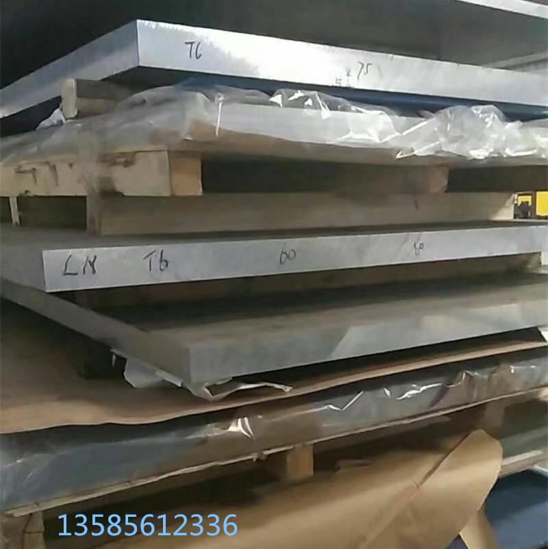 現貨批發1060鋁板6063鋁合金批發