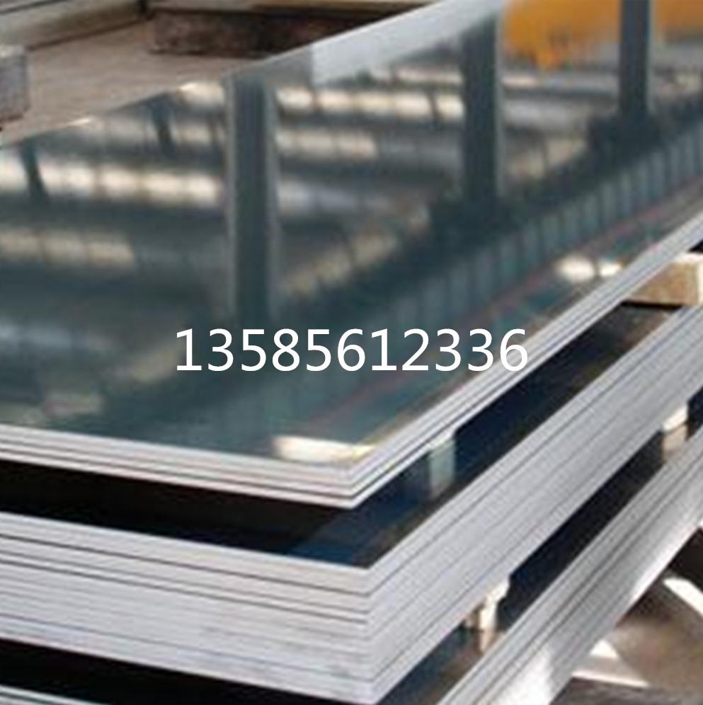 批發鋁板加工鋁卷開平定制1060