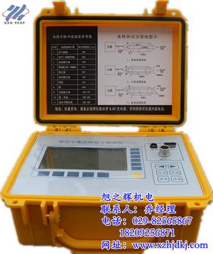 XHGG500通讯电缆故障测试仪-西安旭之辉机电科技有限公司