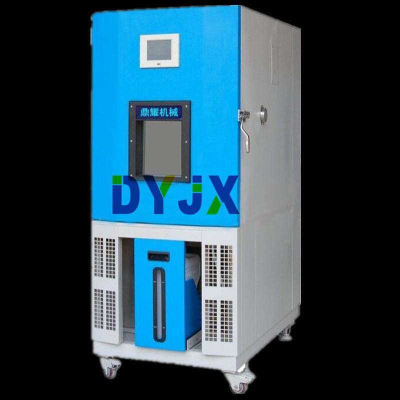 YS-80-880L可程式高低温(湿热)试验箱,厂家直销恒温恒湿循环试验箱