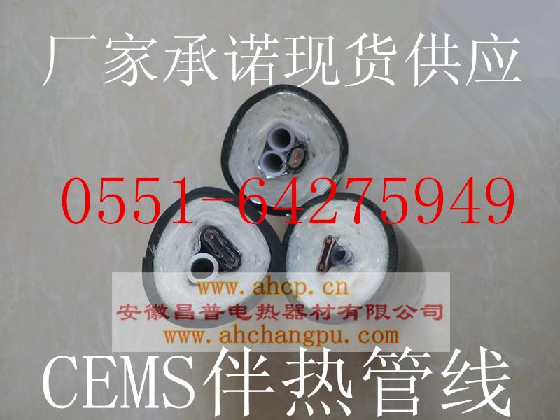 安徽昌普伴热管线FHT-D42-150-0808/60W/M