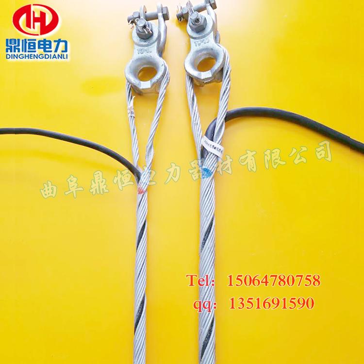 耐张线夹【光缆金具】ADSS光缆耐张线夹