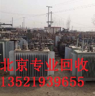 北京山西洗煤厂设备回收价格北京回收洗煤机械设备