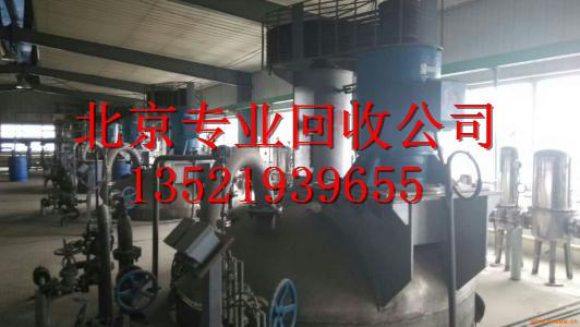 北京山东涂料厂设备回收报价北京回收涂料机械设备