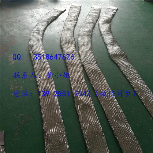 金泓铜编织线接地编织线加工