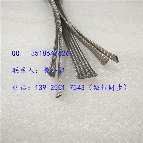 TZ铜编织线接地线制作