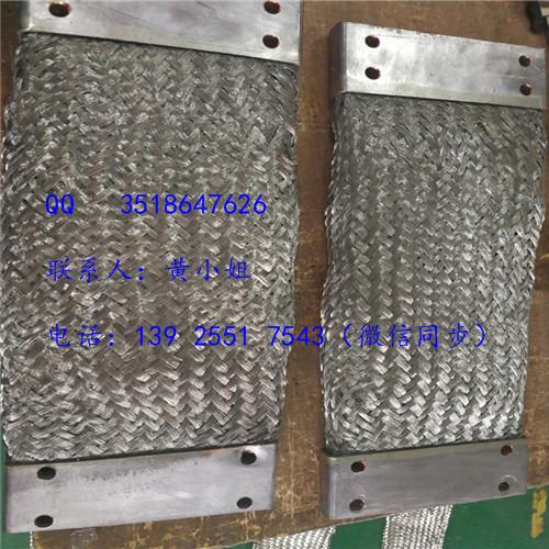 软铜编织带软铜排批发商