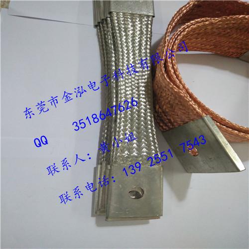 镀锡铜编织线编织带加工