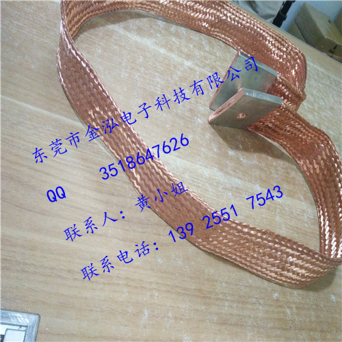 编制铜线紫铜编织线厂