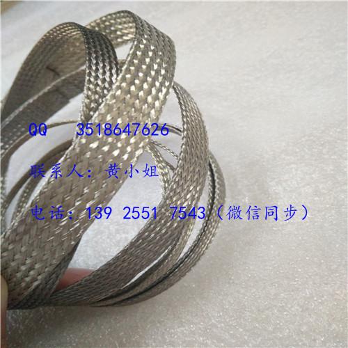 金泓铜编织线编制铜线