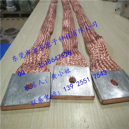 TZ/TZX软铜编织线制作工艺