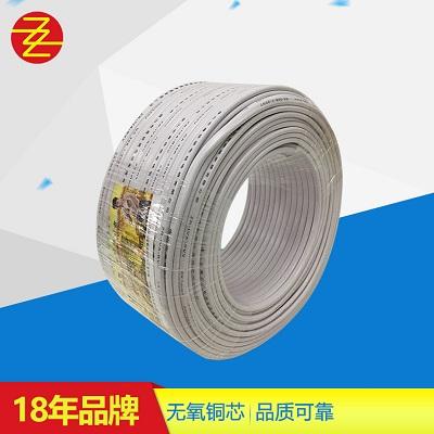 RVV护套软电缆白色系列