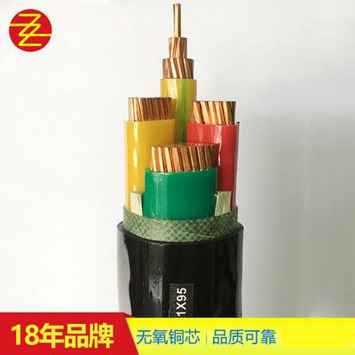 YJV交联电力电缆 阻燃耐高温低压电缆