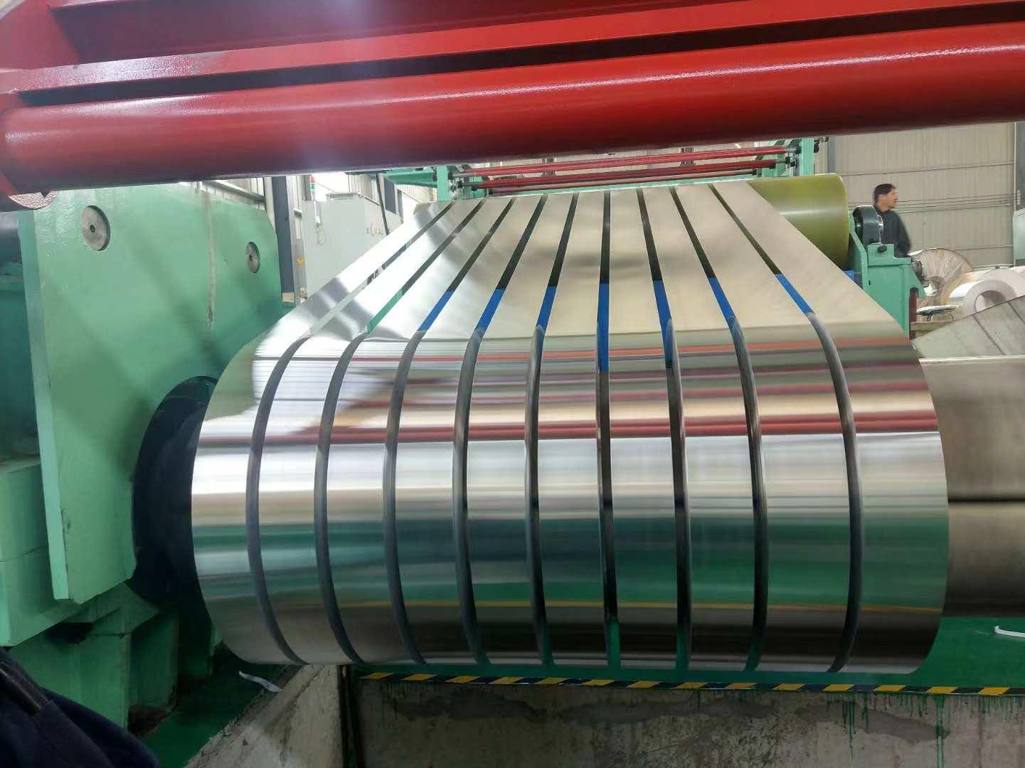 電纜專用鋁