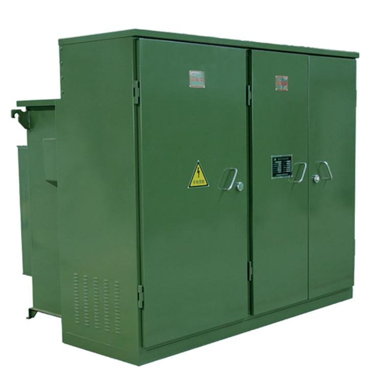 美式变压器 组合式变电站