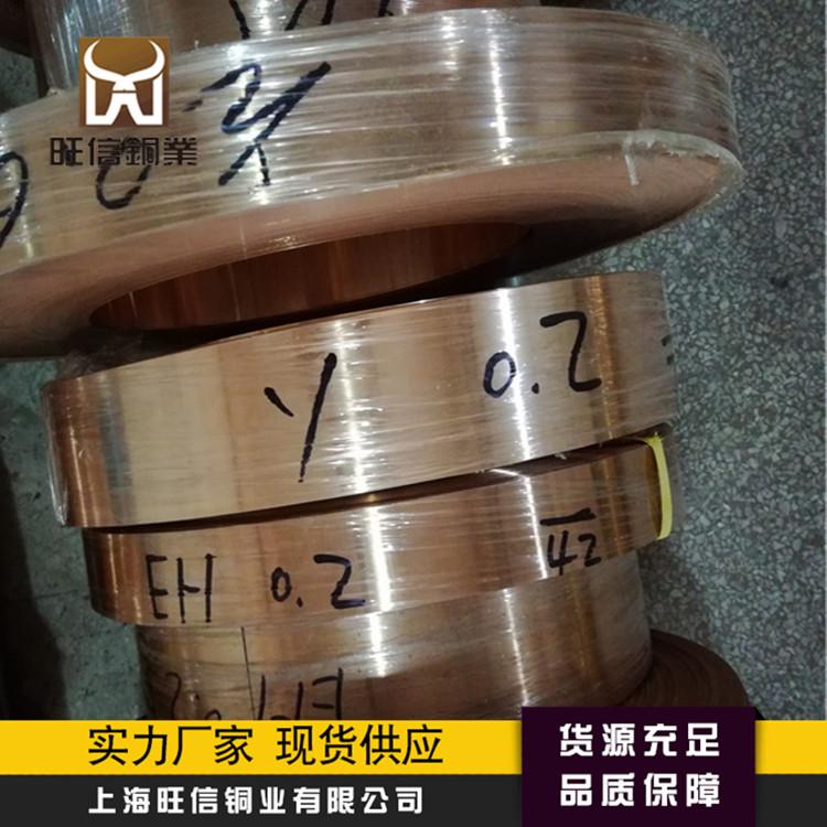 厂家供应高锡青铜C5210铜带,C5191阻带,性能优越