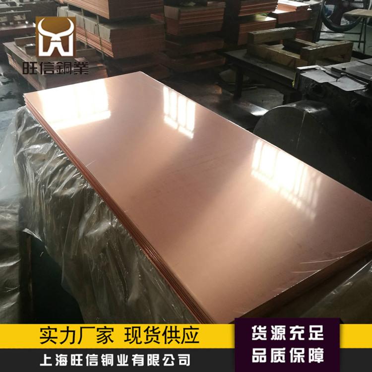 专业生产高纯度C1020无氧铜排,铜板,铜型材,质量稳定,价格优惠