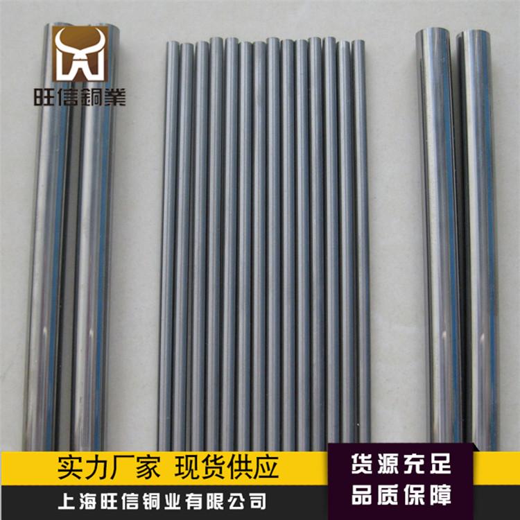 专业生产高导电银钨合金棒,银钨合金板电极,品质稳定,价格实惠