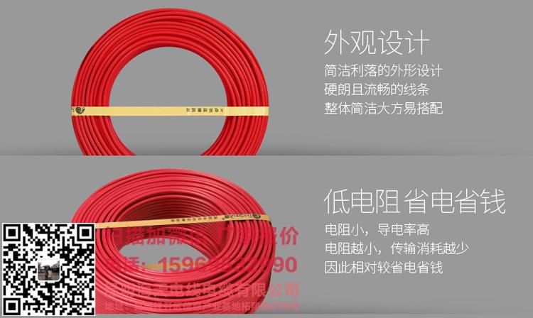 电线电缆 BV2.5平方 国标家用铜芯电线单芯单股铜线