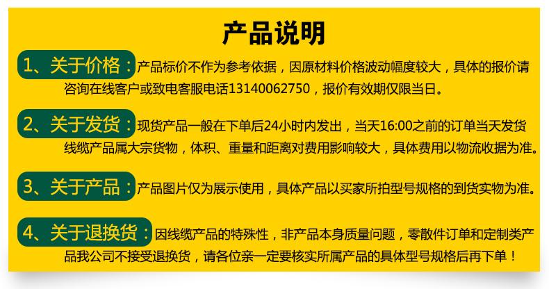 河南国网电缆生产钢芯铝绞线