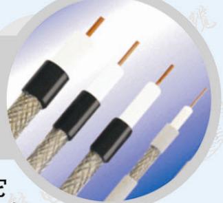 物理发泡同轴电缆