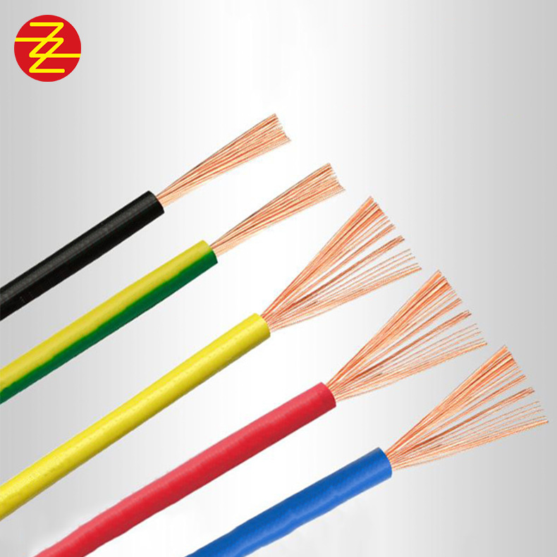 RV多股软线阻燃电缆线