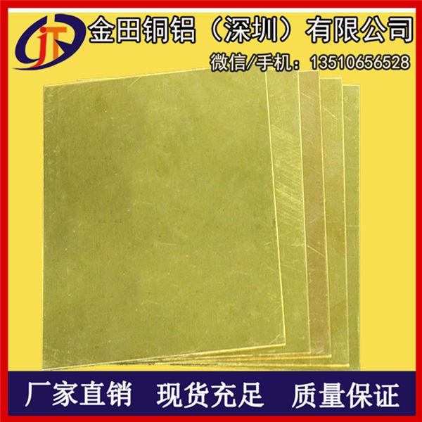 国标铜板 C2800高精铜板 优质H62黄铜板、江苏铜板厂家