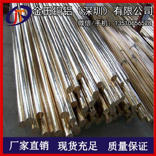 供应H62环保铜棒 方棒 圆棒 六角黄铜棒 国标H59黄铜棒
