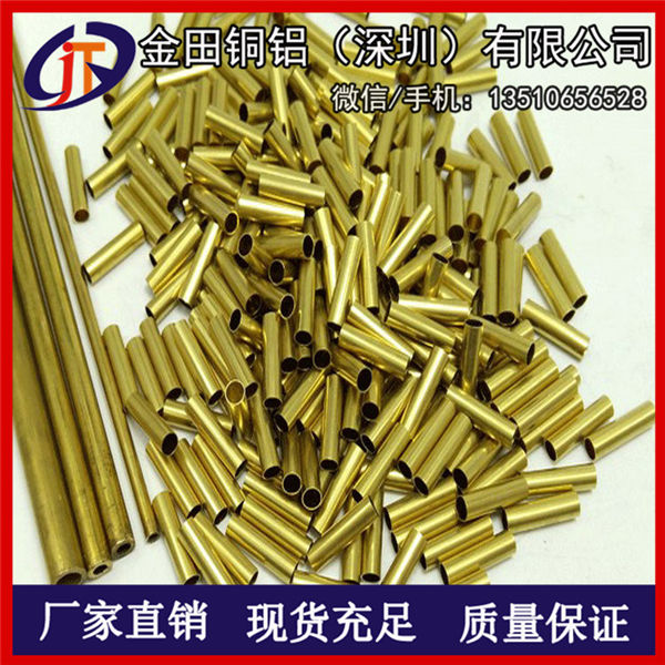现货H60薄壁/厚壁黄铜管 H62黄铜方管 H90光亮黄铜管