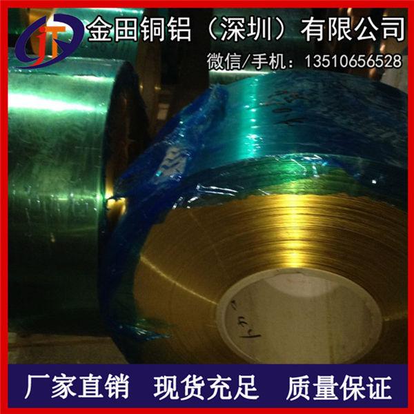 黄铜皮 高纯度H65黄铜带 黄铜卷带 H68环保黄铜带分条