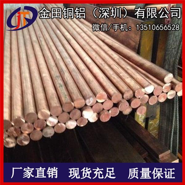 电力C1020冷拉铜棒 锻打紫铜棒 T2无铅铜棒 规格齐全