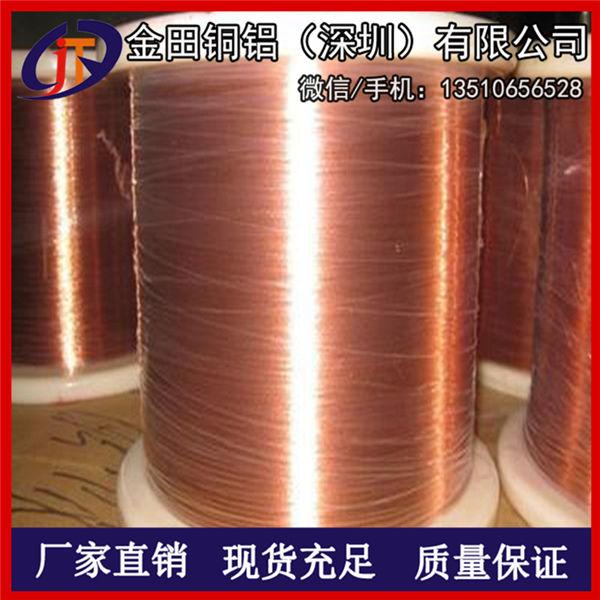 大量现货T2紫铜线 国标无氧铜丝 无铅环保C1100纯铜线