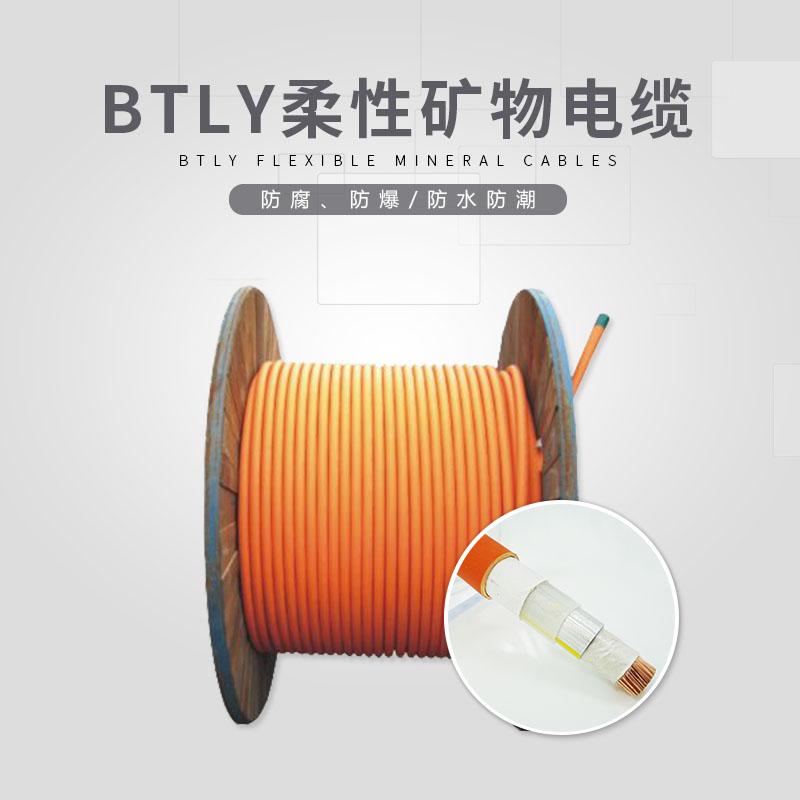 NG-A柔性矿物电缆
