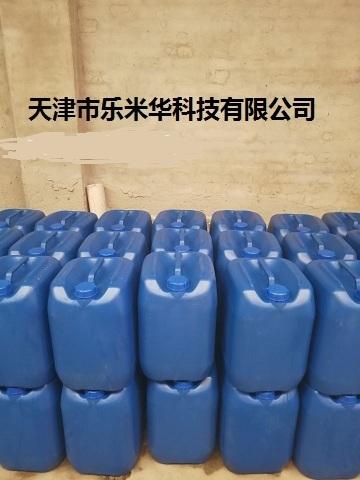铝材清洗剂厂家,铝材清洗剂价格