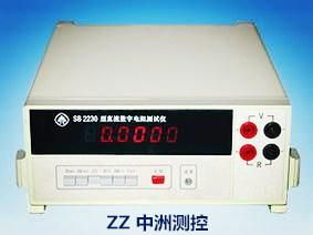 数显直流电阻测试仪