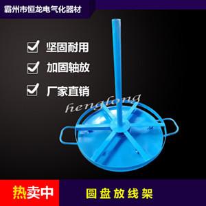 圓盤臥式放線架 槽鋼電纜放線盤鋼絞線放線圓盤0.8-1.2米