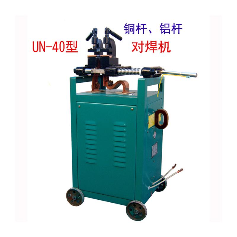 銅桿,鋁桿對焊機