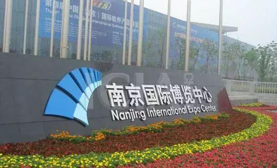 2019第六届 中国(南京)国际新能源汽车制造技术、装备与应用材料展览会