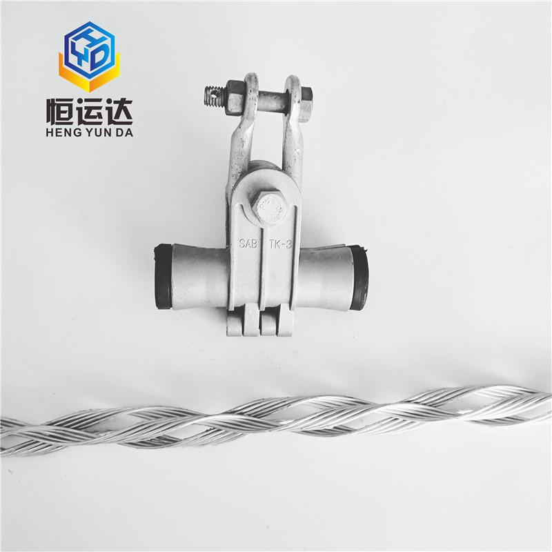 雙聯板OPGW光纜預絞絲懸垂線夾
