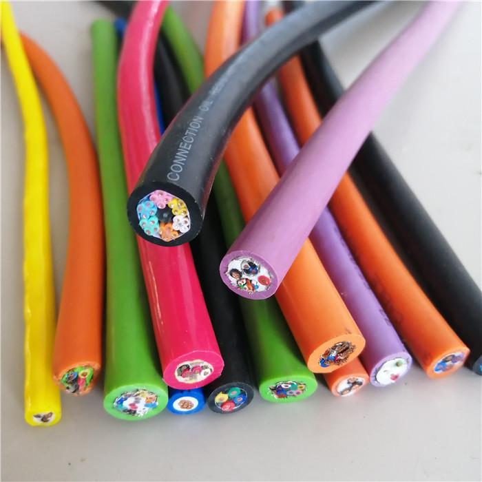 上海栗腾耐弯柔性屏蔽拖链电缆