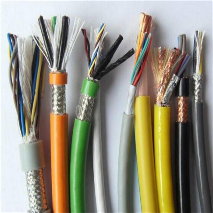 栗腾高度双护套屏蔽拖链电缆 控制电缆