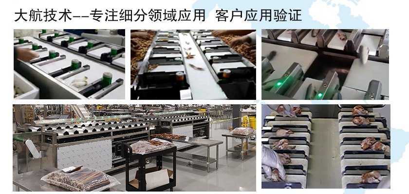 预包装产品自动配重包装解决方案
