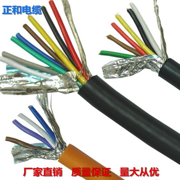 厂家直销PUR传感器电缆3芯信号电缆线