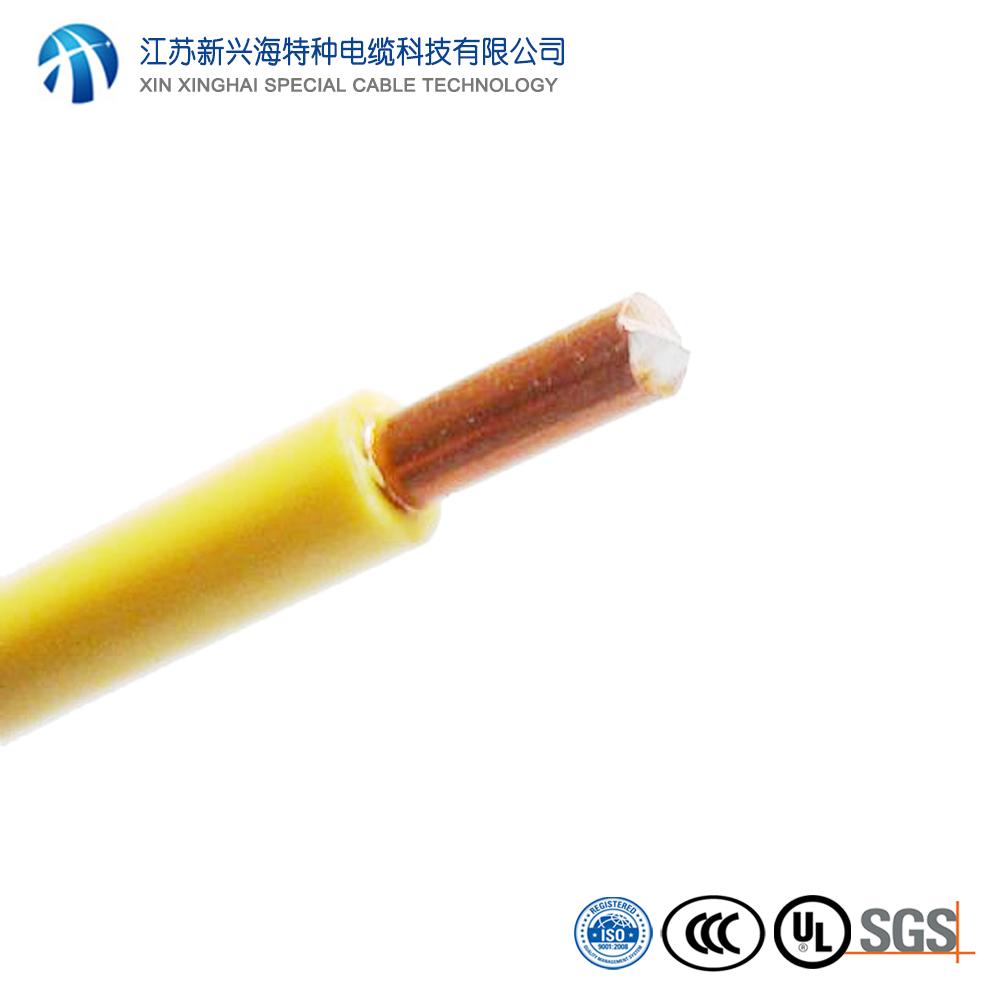 新兴海特种电缆 BV0.75平方铜芯聚氯乙烯绝缘单芯电线