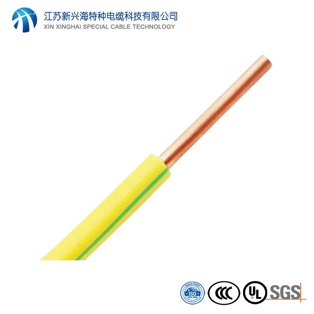 BV1.5平方 铜芯聚氯乙烯绝缘单芯电线