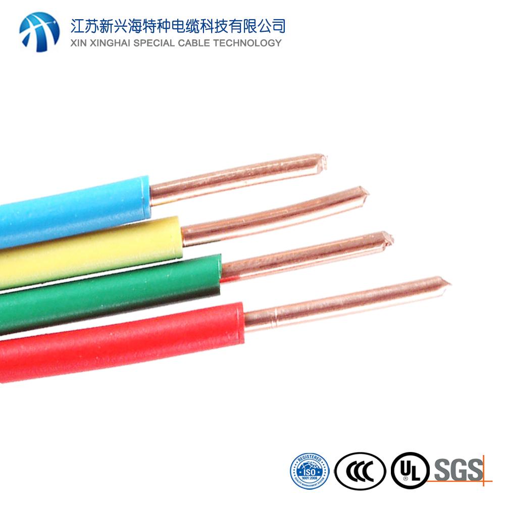 新兴海电缆 BV2.5平方铜芯聚氯乙烯绝缘单芯电线
